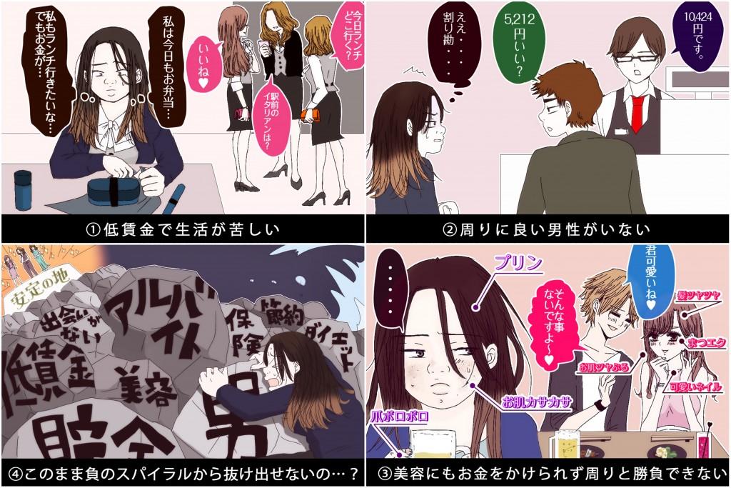 happy_kiji_20180904_1